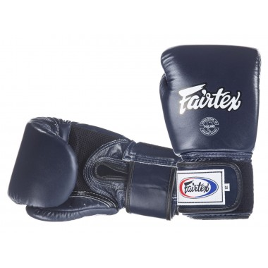 RĘKAWICE BOKSERSKIE FAIRTEX BGV1-B (navy blue/black piping) breathable