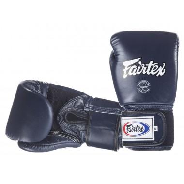 RĘKAWICE BOKSERSKIE FAIRTEX BGV1-B (navy blue/black piping) breathable