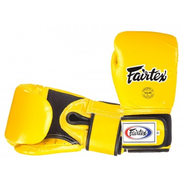 RĘKAWICE BOKSERSKIE FAIRTEX BGV1-B (yellow/black piping) breathable
