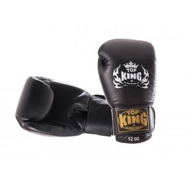 RĘKAWICE BOKSERSKIE TOP KING TKBGAV AIR (222) (black)